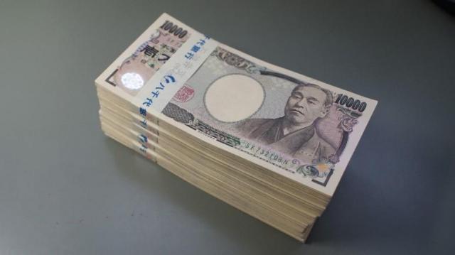 600万円