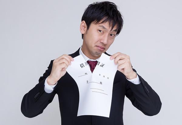 syakuyousyowoyaburu
