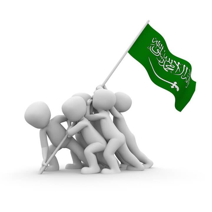 saudhi